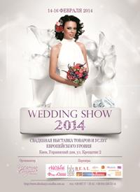 Wedding_Show_2014