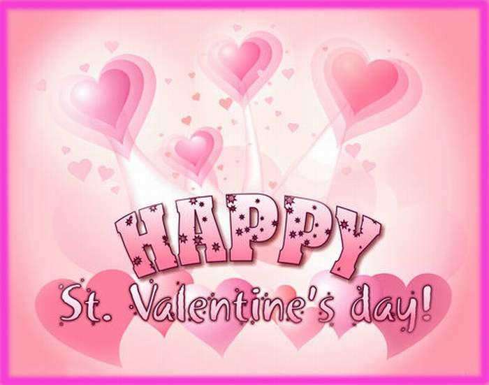 Открытки ко Дню всех влюблённых (3)