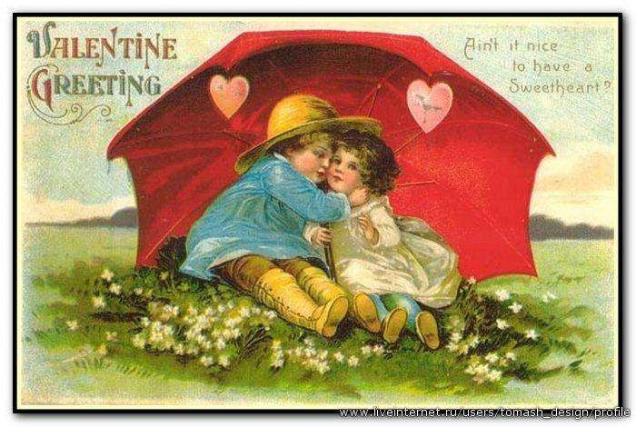 Открытки ко Дню всех влюблённых (75)