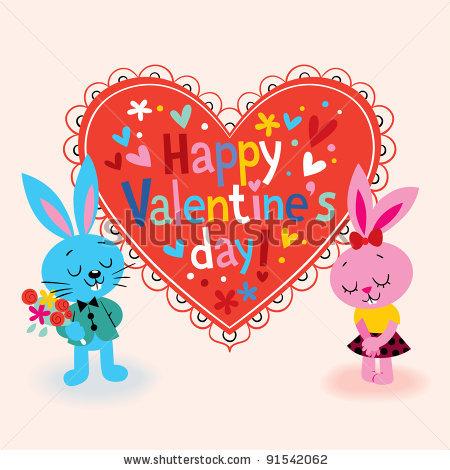 Открытки на день святого валентина (130)