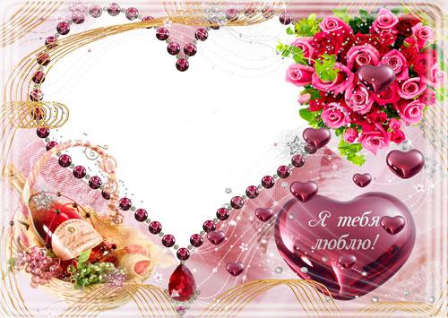 Рамки для Дня Святого Валентина (19)