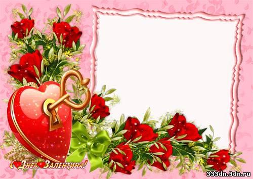 Рамки для Дня Святого Валентина (29)