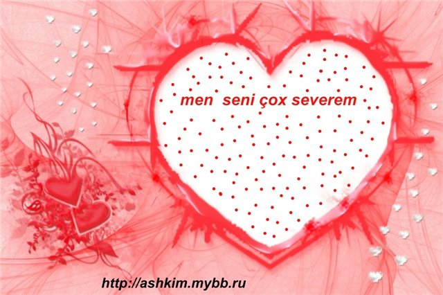 Рамки для Дня Святого Валентина (81)