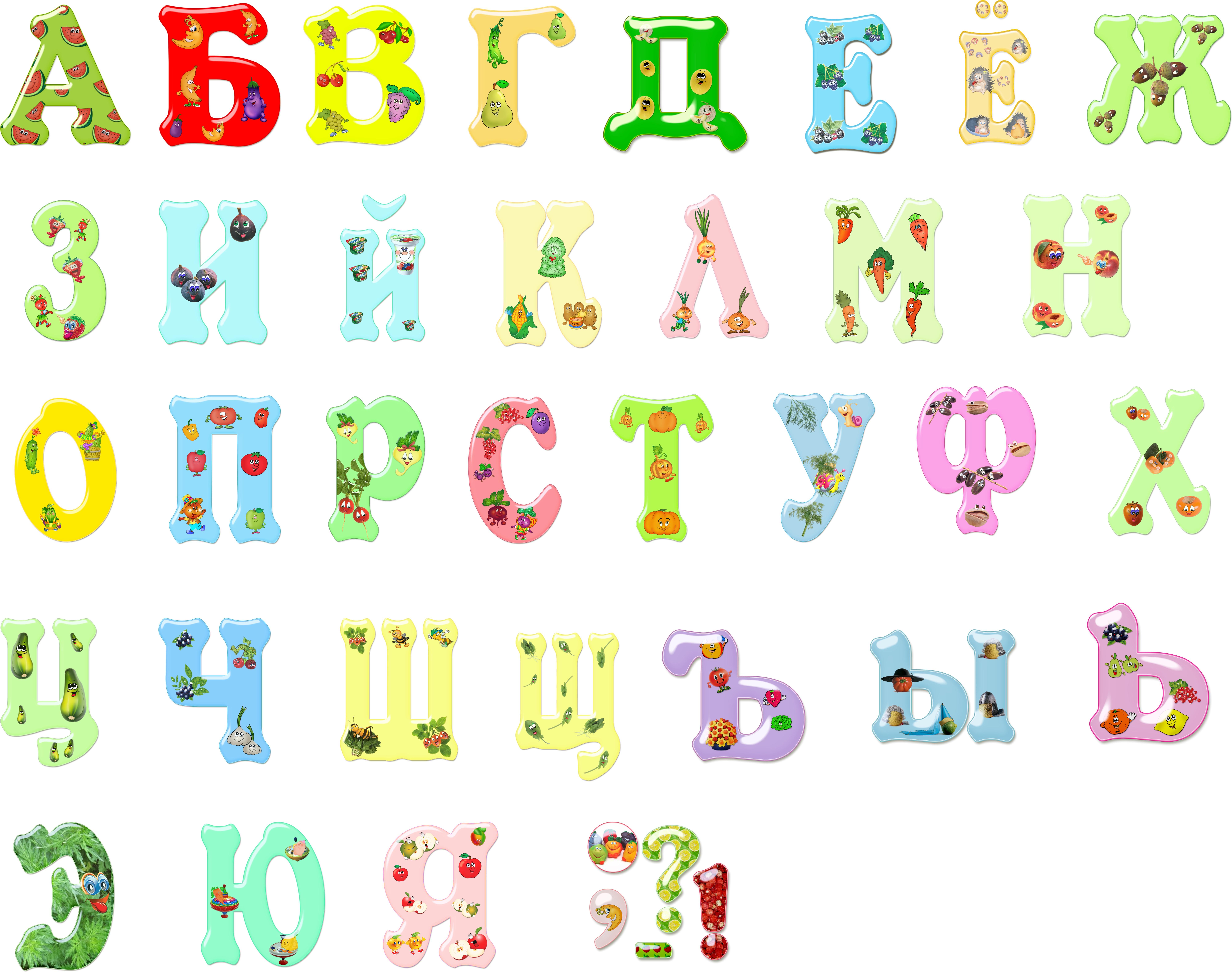 Совпадающие буквы